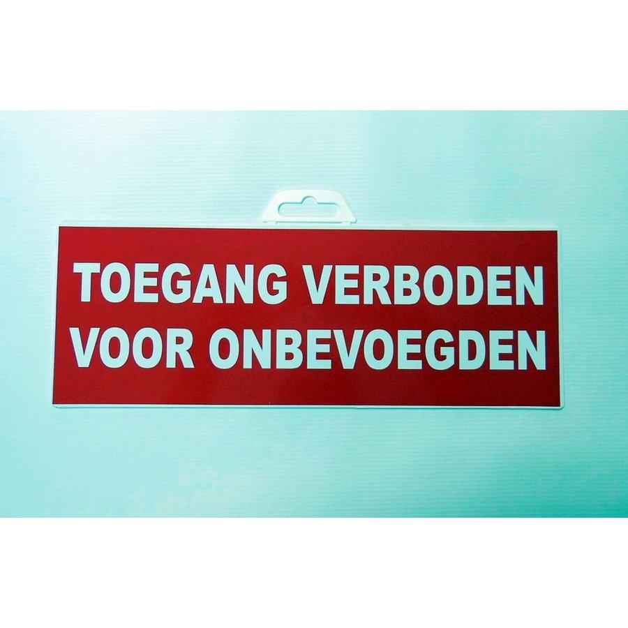 Panneau 'Entrée interdite aux personnes non autorisées'-2
