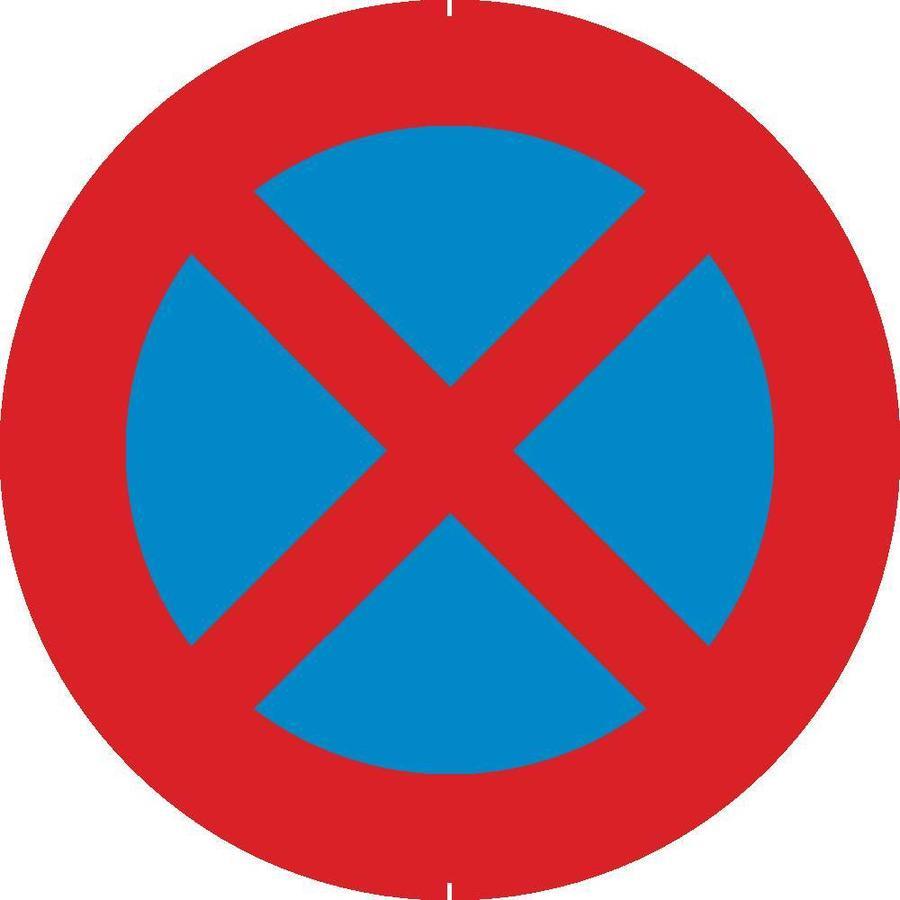 Panneau B6d: Arrêt et stationnement interdit-1