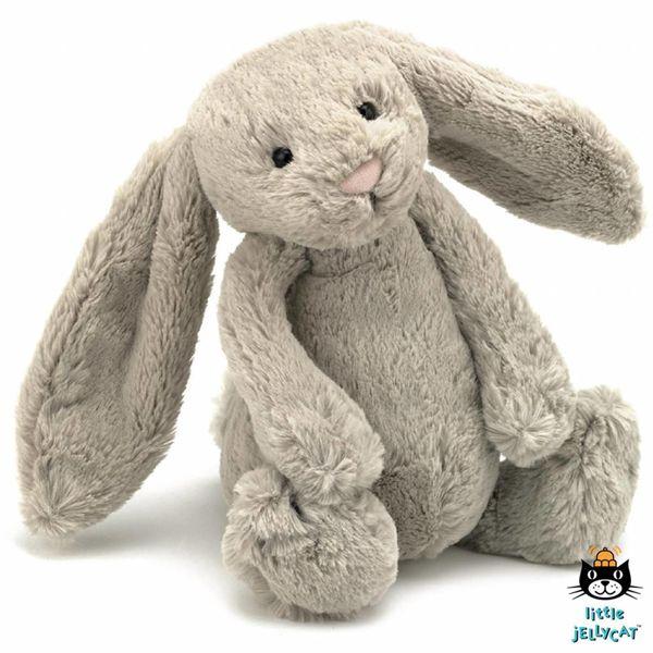 Bashful Beige Bunny Medium - 31CM