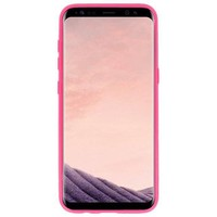 3D Print Hard Case voor Galaxy S8 I Look