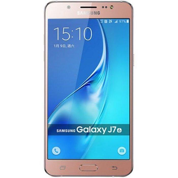 Galaxy J7(2016)