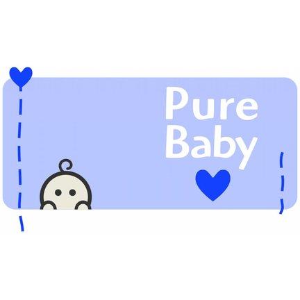 Pure Baby Love draagzakken