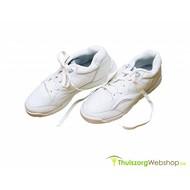 Lacets élastiques pour chaussures de sports