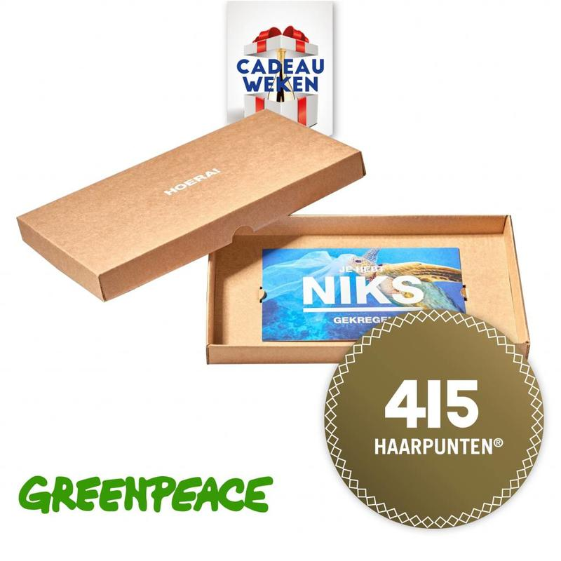 415 Hp | Greenpeace Donatie 50 Euro