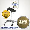 Cadeauweken 2020 2290 HP | HNC Trecking Kappersfiets