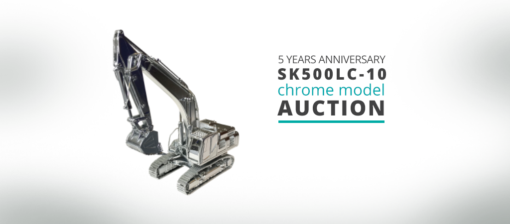 SK500LC Silver Chrome Auction