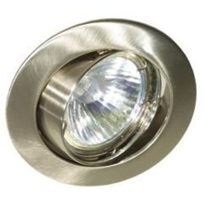 Small Recessed spotlight tiltable 12v / 230v