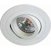 R&M Line LED downlight round white 8w IP65 dimmable