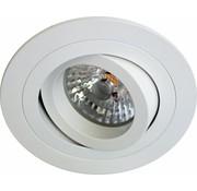 R&M Line LED inbouwspot rond wit 8w IP65 dimbaar