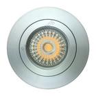 R&M Line Downlight Fix blade round aluminium