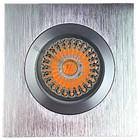 R&M Line Fix blade Q square recessed downlight aluminium