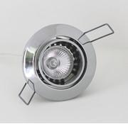R&M Line Recessed downlight SPL410 35mm tiltable