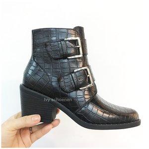 Boots GEORGIA - Zwart