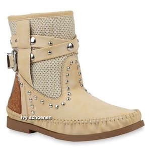 Boots IBIZA LUISA - Beige