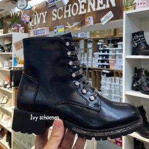 Boots FERNANDO - Zwart PU