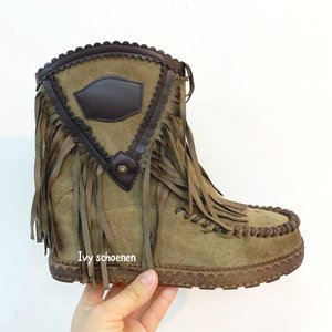 Boots FRIENDS - Beige