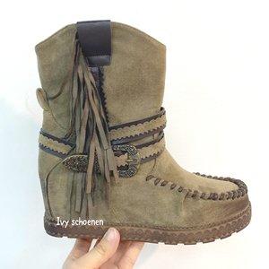 Boots ELVISSA - Beige/Khaki