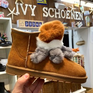 Warme Boots FABS  - Camel