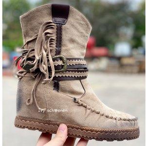 Boots MELODY - Khaki