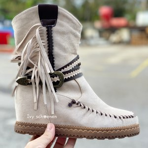 Boots MELODY - Beige