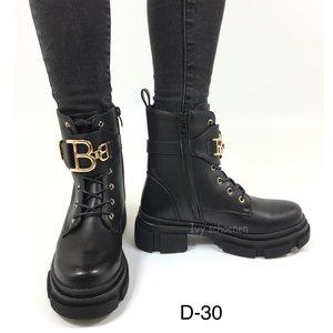 Boots CHANTE - Zwart
