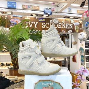 Sleehak Sneaker Wedge - Beige