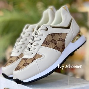 Sneaker JAYLEE - Beige