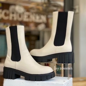 Boots RAYN - Beige