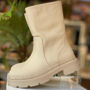 Boots ANDOR - Beige