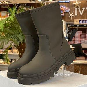 Boots ANDOR - Groen