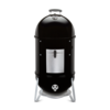 Weber SMOKEY MOUNTAIN COOKER SMOKER Ø 37 CM