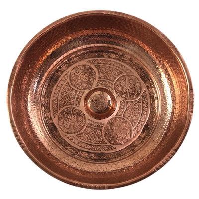 Hammamschale 20 cm Kupfer