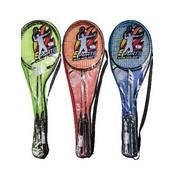 Badminton set (Voorraad: 27 stuks OP=OP!)