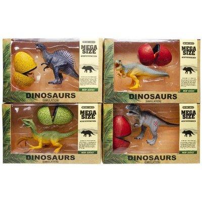 Dino met ei & baby dino (Voorraad 1 stuks OP=OP)