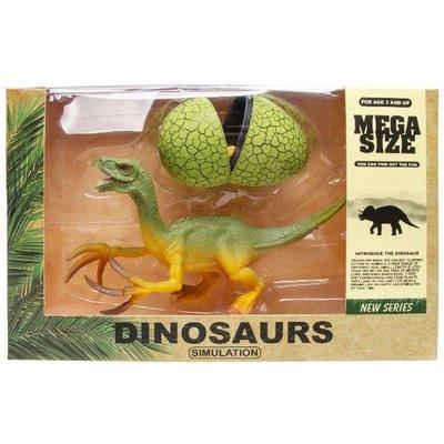 Dino met ei & baby dino (Voorraad 44 stuks OP=OP)