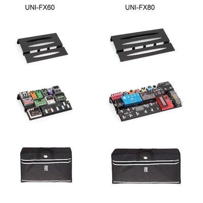 Stefy UNI-FX80 Professional Pedalboard +Bag