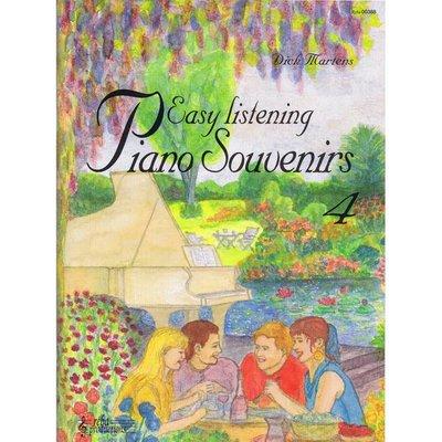 EASY LISTENING PIANO SOUVENIRS 4