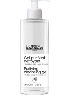 L'Oréal Professionnel Purifying Cleansing Gel Hands and Nails 400ml
