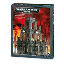 Warhammer 40,000 Terrain: Basilica Administratum