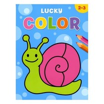 Lucky Color