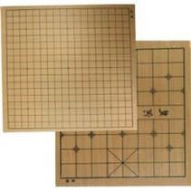 Go Bord Beukenhout/Xiang Qi Chineesschaak  48x45cm