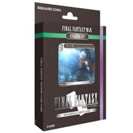 Square Enix Final Fantasy TCG: Starter set FF Type-0