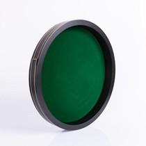 Dobbelpiste 28cm zwart MDF - Groen velours