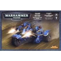 Warhammer 40,000 Imperium Adeptus Astartes Space Marines: Attack Bike (Mk2)