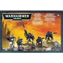 Warhammer 40,000 Imperium Adeptus Astartes Space Marines: Scout Squad with Sniper Rifles