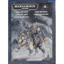 Warhammer 40,000 Imperium Adeptus Astartes Space Wolves: Canis Wolfborn