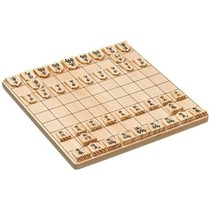 Shogi Japans schaak 3297 hout 26x26x1,2 cm