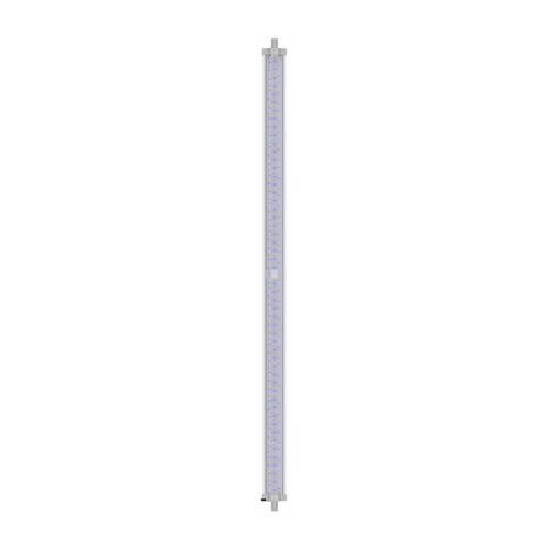 Aquatlantis Aquatlantis Easy LED Universal 2.0 Freshwater 1149 mm