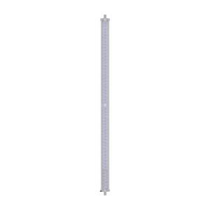 Aquatlantis Aquatlantis Easy LED Universal 2.0 Freshwater 1200 mm
