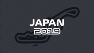 Grand Prix Japan 2019: Winst voor Bottas, Verstappen valt vroeg uit